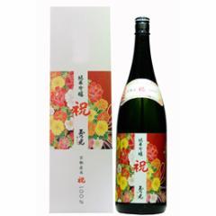 清酒 玉乃光 純米吟醸 祝100% 箱入 1800ml