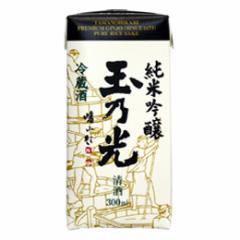 清酒 玉乃光 純米吟醸 冷蔵酒パック 300ml