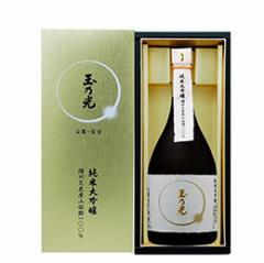 清酒 玉乃光 純米大吟醸 播州久米産山田錦 720ml