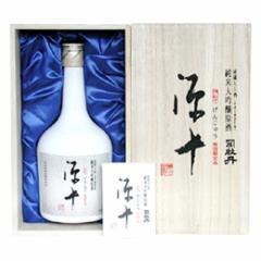 清酒 司牡丹 超特撰 大吟醸 源十 720ml