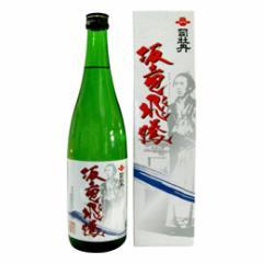 清酒 司牡丹 本醸造 生貯蔵酒 坂竜飛騰 720ml