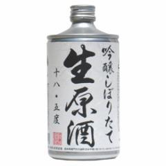 清酒 鳴門鯛 吟醸しぼりたて 生原酒 720ml