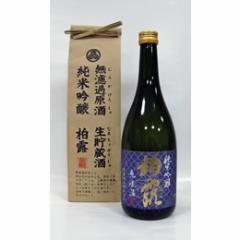 清酒 柏露 無濾過原酒 純米吟醸酒 720ml