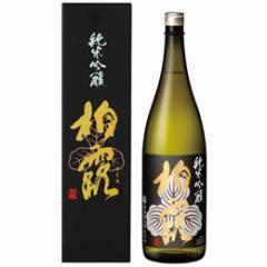 清酒 柏露 純米吟醸酒 HG カートン付 1800ml