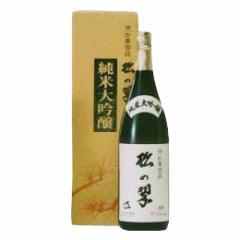 清酒 神聖 上撰 純米大吟 松の翠 M−4 1800ml