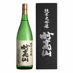 清酒 妙高山 純米大吟醸 (贈答箱入) 1800ml