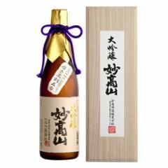 清酒 妙高山 大吟醸 三割五分(桐箱入) 720ml