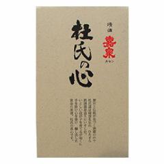 清酒 嘉泉 杜氏の心セット K−50 1800ml x 2
