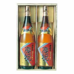 清酒 高清水 慶祝2本セット 1800ml x 2