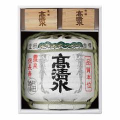 清酒 高清水 菰樽セット 1800ml