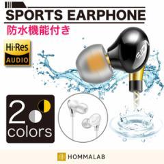 イヤホン 防水 カナル型 高音質 イヤフォン iphone7 plus iPod iphone6 plus イヤホンマイク 【meru2】