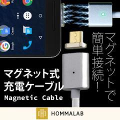 アンドロイド 充電ケーブル 1m マグネット式 スマホケーブル マイクロusb microusb USBケーブル 充電器 スマートフォン【meru1】