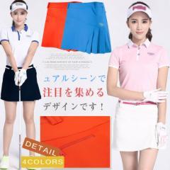 ゴルフウェア レディース プリーツスカート ゴルフスカート ゴルフ スカート レディース インナーパンツ スカート おしゃれ キュロットス