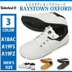 Timberland ティンバーランド/A1BAC/A19FS/A19FZ/RAYSTOWN OXFORD/レイズタウンオックスフォード/メンズ スニーカー ローカット レー