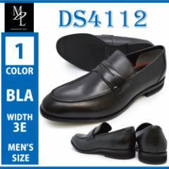 MADRAS マドラス DS4112 メンズ ビジネスシューズ フォーマル ドレスシューズ 紳士靴 リクルート 就職活動 就活 面接 面談 卒業式 入
