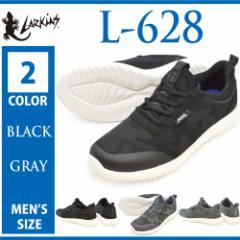 LARKINS ラーキンス/L-628/メンズ スニーカー ローカット レースアップシューズ 紐靴 運動靴 ランニング ジョギング ウォーキング ト