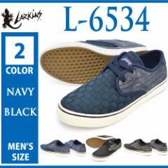 LARKINS ラーキンス/L-6534/メンズ スニーカー ローカット レースアップシューズ 紐靴 カジュアル 人気 男性 紳士靴 プレゼント ギフ