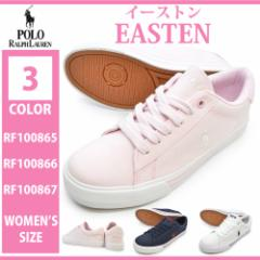 POLO RALPH LAUREN ポロ ラルフローレン/RF100865/RF100866/RF100867/EASTEN/イーストン/レディース キッズ ジュニア 子供靴 婦人靴