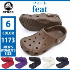 crocs クロックス/11713/267/652/506/001/100/410/feat/フィート/ユニセックス メンズ レディース サンダル サマーシューズ カジュア