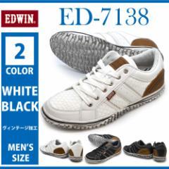 EDWIN エドウィン/ED-7138/メンズ スニーカー ローカット レースアップシューズ 紐靴 運動靴 カジュアル シンプル 学生 学校 通学 普