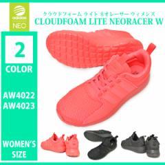 adidas neo アディダスネオCLOUDFOAM LITE NEORACER W クラウドフォーム ライト ネオレーサー WAW4022:ショックレッドAW4023:コアブラッ