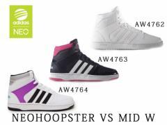 adidas NEO アディダス ネオ NEOHOOPSTER VS MID ネオフープスター VS MID AW4762:ランニングホワイト AW4763:カレッジネイビー AW4764: