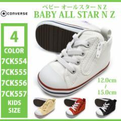 converse コンバース/7CK554/7CK555/7CK556/7CK557/BABY ALL STAR N Z/ベビー オールスター N Z/キッズ ベビー 子供靴 スニーカー ミ