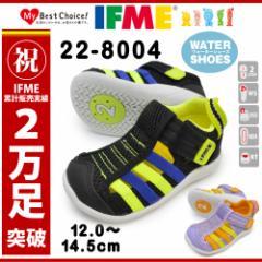 IFME イフミー/22-8004/Water Shoes/ウォーター シューズ/キッズ ベビー 子供靴 ファーストシューズ サンダル アクアシューズ サマー