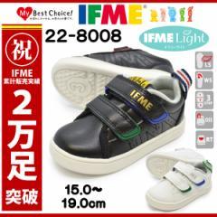 IFME イフミー/22-8008/IFME Light/イフミーライト/キッズ ジュニア 子供靴 スニーカー ローカット 運動靴 マジックテープ ベルクロ