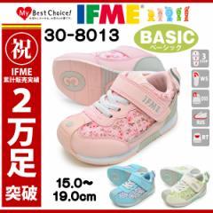 IFME イフミー/30-8013/BASIC/ベーシック/キッズ ジュニア 子供靴 スニーカー ローカット レースアップシューズ ゴムひも 運動靴 マ