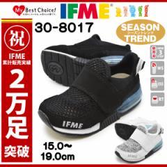 IFME イフミー/30-8017/SEASON TREND/シーズントレンド/キッズ ジュニア 子供靴 スニーカー ローカット 運動靴 マジックテープ ベル