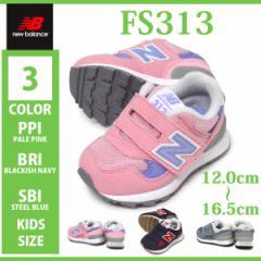 new balance/ニューバランス/FS313/PPI/BRI/SBI/キッズ ジュニア ベビー 子供靴 男の子 女の子 スニーカー 乳児 幼児 よちよち歩き フ