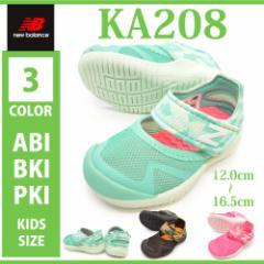 new balance ニューバランス/KA208 ABI/BKI/PKI/キッズ ジュニア 子供靴 サンダル カジュアル 海 山 川 プール 海水浴 水遊び 軽量