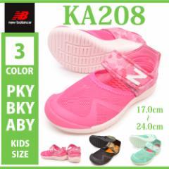 new balance ニューバランス/KA208 PKY/BKY/ABY/キッズ ジュニア ベビー 子供靴 サンダル カジュアル 海 山 川 プール 海水浴 水遊び