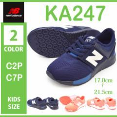 new balance ニューバランス/KA247/C2P/C7P/キッズ ジュニア 子供靴 スニーカー ローカット レースアップ 紐靴 運動靴 カジュアル 小