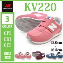 new balance ニューバランス/KV220/CPI/CDI/CCI/キッズ ベビー 子供靴 スニーカー ローカット 運動靴 マジックテープ ベルクロ カジ