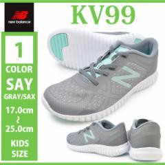 new balance ニューバランス/KV99 SAY/キッズ ジュニア 子供靴 スニーカー ローカット レースアップ ゴムひも 運動靴 カジュアル 小