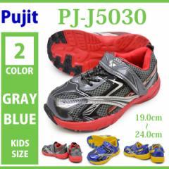 Pujit プジット/PJ-J5030/キッズ ジュニア 子供靴 スニーカー ローカット レースアップ 紐靴 ゴムひも 運動靴 マジックテープ ベルク