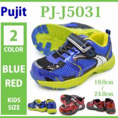 Pujit プジット/PJ-J5031/キッズ ジュニア 子供靴 スニーカー ローカット レースアップ 紐靴 ゴムひも 運動靴 マジックテープ ベルク