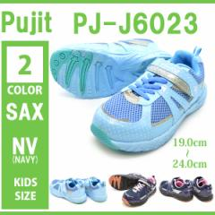 Pujit プジット/PJ-J6023/キッズ ジュニア子供靴 スニーカー ローカット ゴムひも 運動靴 マジックテープ カジュアル 小学校 遊び 公