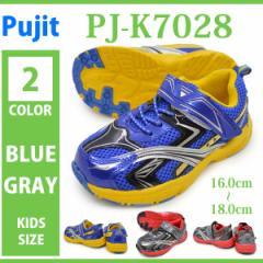 Pujit プジット/PJ-K7028/キッズ ジュニア 子供靴 スニーカー ローカット レースアップ 紐靴 ゴムひも 運動靴 マジックテープ ベルク