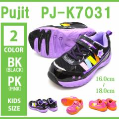 Pujit プジット/PJ-K7031/BK(ブラック)/PK(ピンク)/キッズ ジュニア子供靴 スニーカー ローカット レースアップ ゴムひも 運動靴 マ