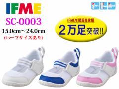 IFME イフミー SC-0003 キッズシューズ WHITE PINK RED BLUE キッズ ジュニア スクールシューズ  上履き 上靴 メッシュ インソール付き