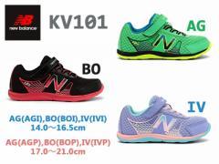 new balance ニューバランス 【キッズ】 KV101 AG:ACIDIC GREEN BO:BLACK/ORANGE IV:ICE VIOLET 【ベビー】【スニーカー】【子供】【靴】