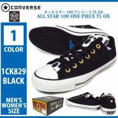 converse コンバース 1CK829 ALL STAR 100 ONE PIECE TL OX オールスター 100 ワンピース TL OX ユニセックス スニーカー ローカット
