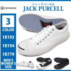 converse/コンバース/1R193/1R194/1R779/JACK PURCELL/ジャックパーセル/ユニセックス メンズ レディース スニーカー ローカット レー