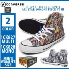 converse/コンバース/1CK827/1CK828/ALL STAR 100 ONE PIECE PT HI/オールスター 100 ワンピース PT HI/ユニセックス スニーカー ハイ