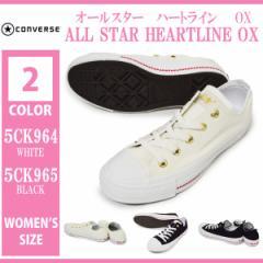 converse/コンバース/5CK964/5CK965/ALL STAR HEARTLINE OX/オールスター ハートライン OX/レディース スニーカー レースアップシュー