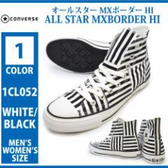 converse コンバース/1CL052/ALL STAR MXBORDER HI/オールスター MXボーダー HI/ユニセックス メンズ レディース スニーカー ハイカ