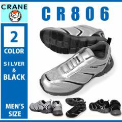 CRANE/クレーン/cr806/メンズ スニーカー ローカット レースアップシューズ 紐靴 運動靴 ランニング ジョギング ウォーキング トレー